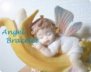 angel-brace3