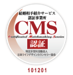 CMS認証 マル適マーク