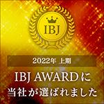 IBJバナー